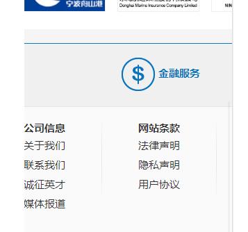 易港通金融服务