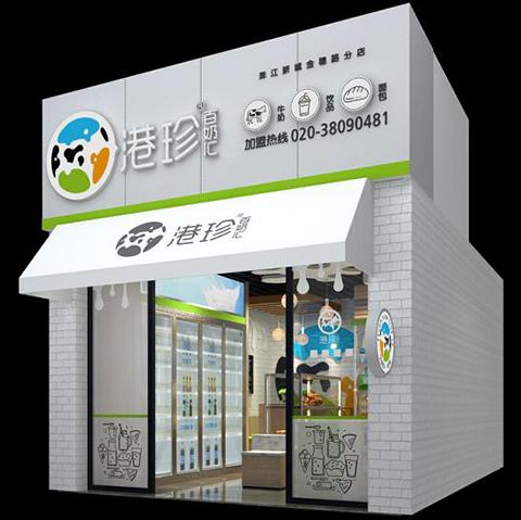 港珍奶超門店