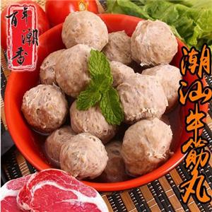 百年潮香牛肉丸品牌