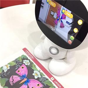小哈教育机器人演示