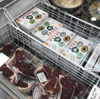 特宴进口肉类海鲜超市澳洲