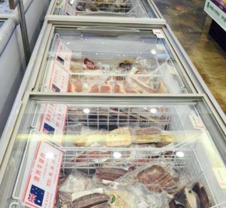 特宴进口肉类海鲜超市冰柜