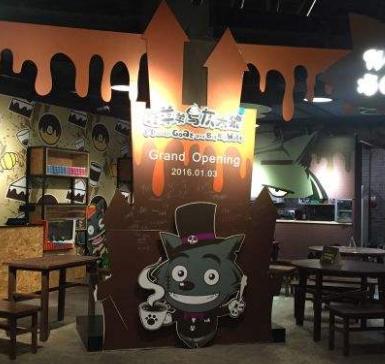 灰太狼咖啡環境