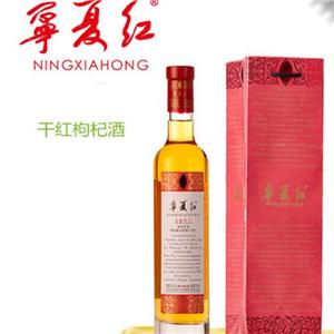 寧夏紅葡萄酒加盟