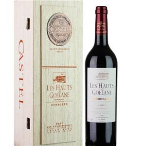 卡思特葡萄酒礼盒