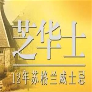 轩尼诗白兰地雷竞技最新版