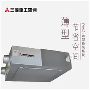 三菱新风系统加盟
