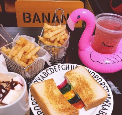 Banana美妆咖啡馆想吃