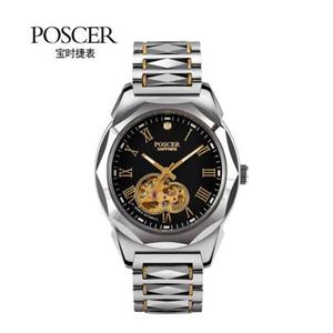 寶時捷手表機械表