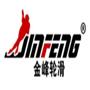 金峰JINFENG輪滑