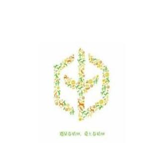 春稻田幼兒園
