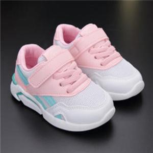 啊啦牛童鞋粉色