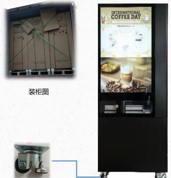 享入啡啡咖啡机产品6