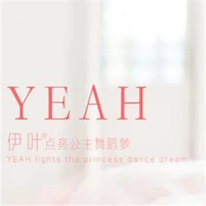 伊叶舞蹈雷竞技最新版