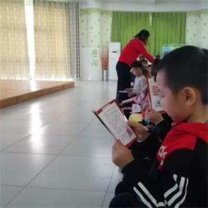 思南新天地幼儿园雷竞技最新版