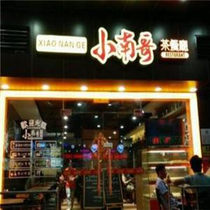 小南哥茶餐厅加盟