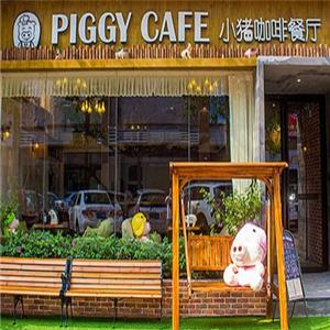 小猪咖啡餐厅加盟