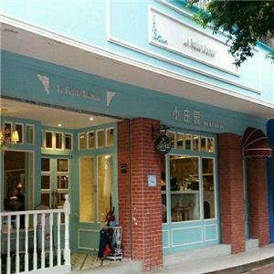 小莊園歐式攝影咖啡館