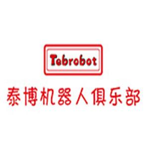 泰博机器人加盟