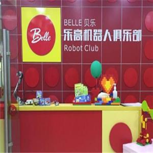 贝乐乐高机器人教育加盟