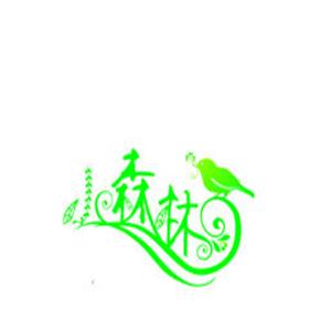 小森林幼儿园加盟