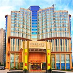 新港国际大酒店雷竞技最新版