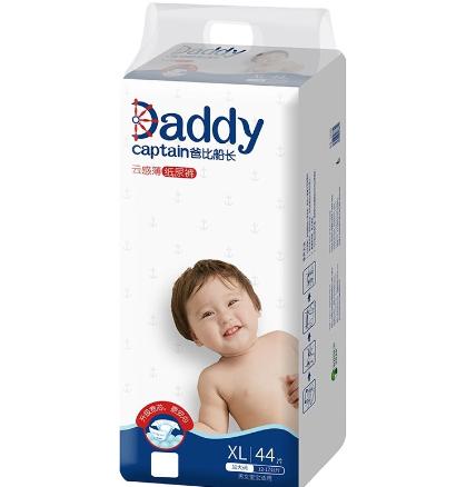 月宝母婴产品1