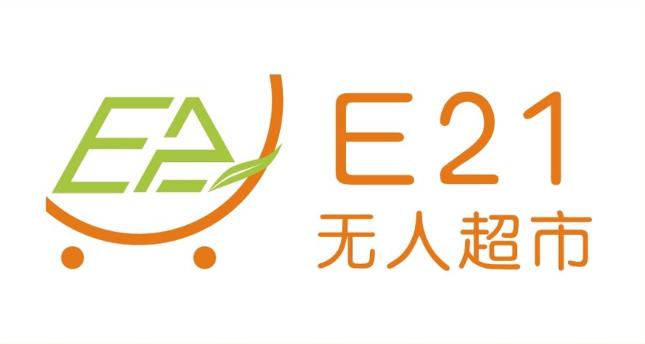 e21超市