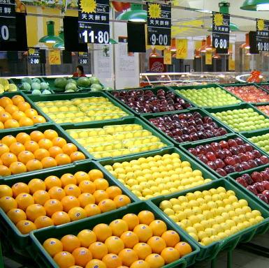 e21超市水果