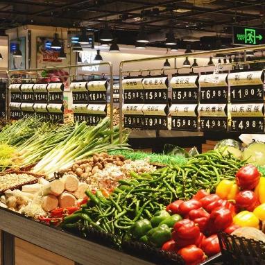 e21超市生鲜