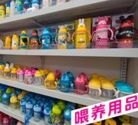 爱婴岛母婴店产品4