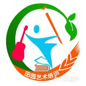 田园艺术教育加盟