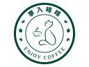 享入啡啡咖啡機品牌logo