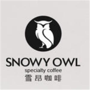 雪昂咖啡SnowyOwlCoffee加盟