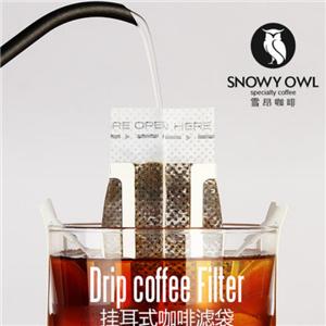 雪昂咖啡SnowyOwlCoffee鲜美
