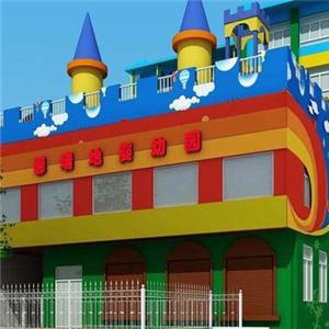 城关镇中心幼儿园专业