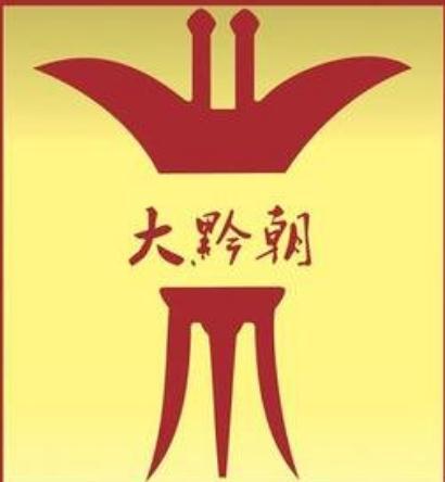 大黔朝加盟