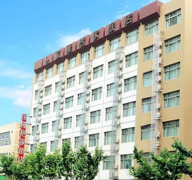 宝隆居家酒店大楼