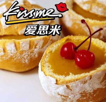 爱思米主题餐厅樱桃