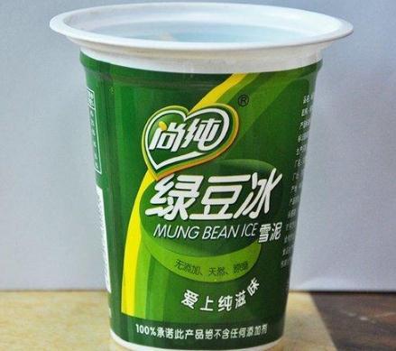 尚纯绿豆冰