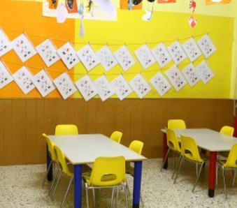 橙子幼兒園書法