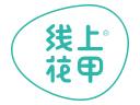 線上花甲品牌logo