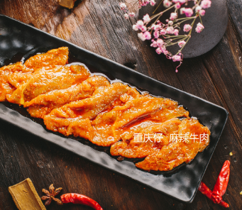 重庆仔新派火锅产品1