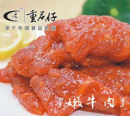 重慶仔新派火鍋產品3