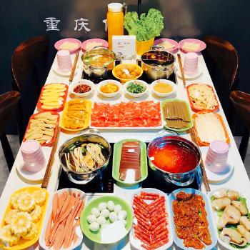 重庆仔新派火锅产品6