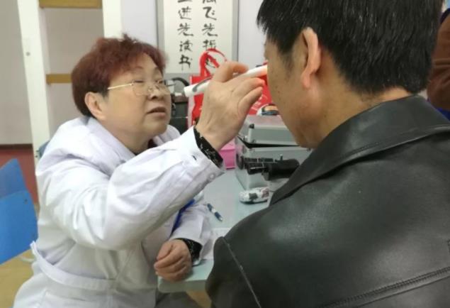 亮眼健康檢查