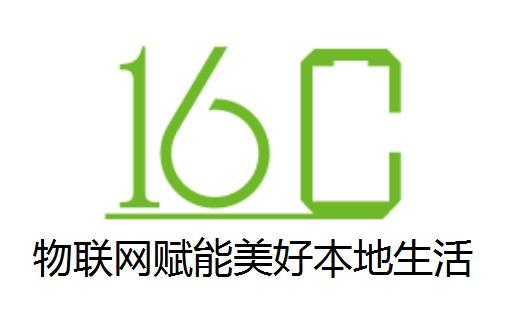 16C共享充电
