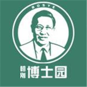 博士園毛發研究中心