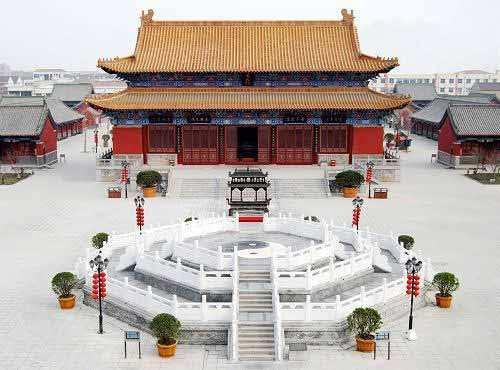 行游天下旅游护照北京