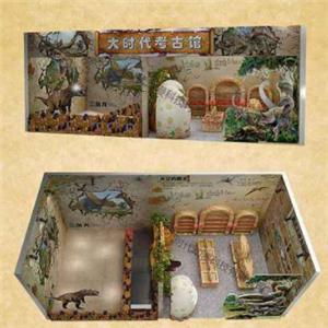 大时代考古馆桌子